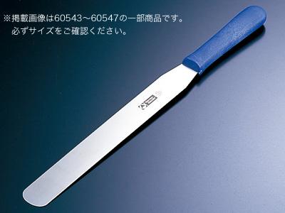 サーモ スパテル 刃長210mm