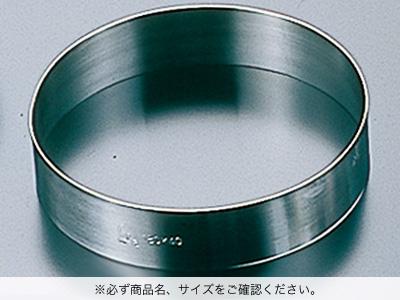 18-0ケーキリング 120径×H30mm
