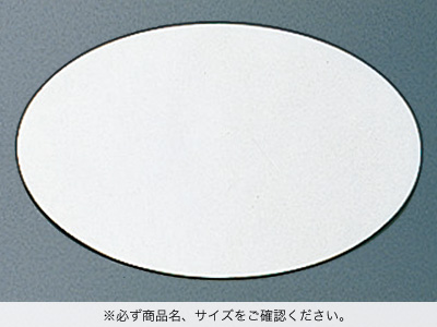 18-0ケーキリング用丸板 18cm用