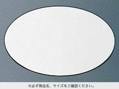 18-0ケーキリング用丸板 21cm用