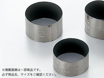 ストロングコートセルクルリング丸型 50径×H40mm