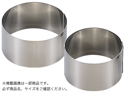 18-0セルクルリング丸型 95径×H30mm