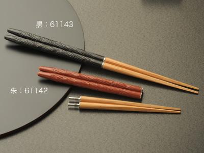 つなぎ箸 渦巻き(朱)