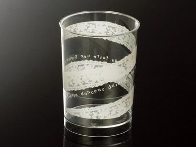 PS 60-150 トールカップ レース 白
