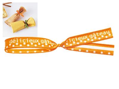 スティックガトー (26)マンゴーオレンジ(200本入)