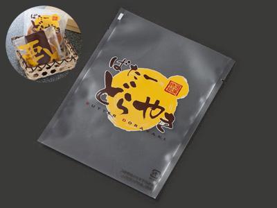 規格袋 バターどら焼(マット) 125×160