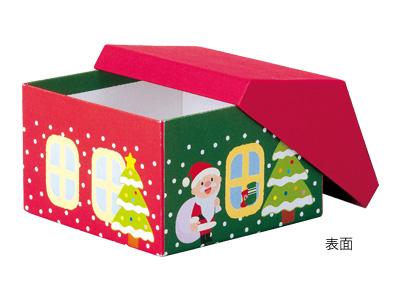 クリスマス家型BOX