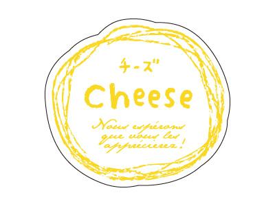 シール ナチュラルフレーバー チーズ
