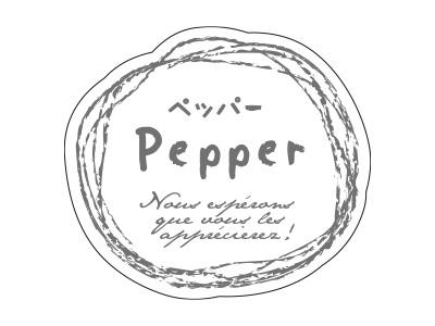 シール ナチュラルフレーバー ペッパー