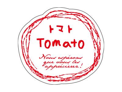 シール ナチュラルフレーバー トマト