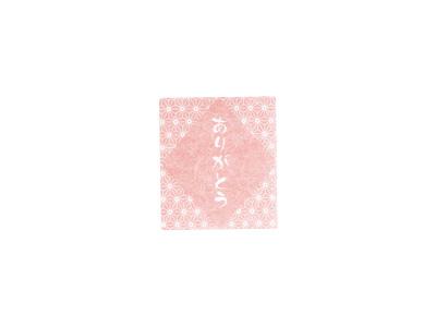 シール WS/あさのは さくら(48枚入)