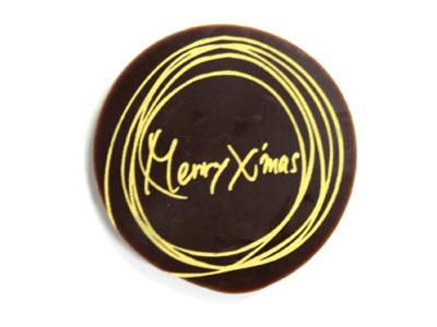 【冷蔵便】チョコレートKXCX13