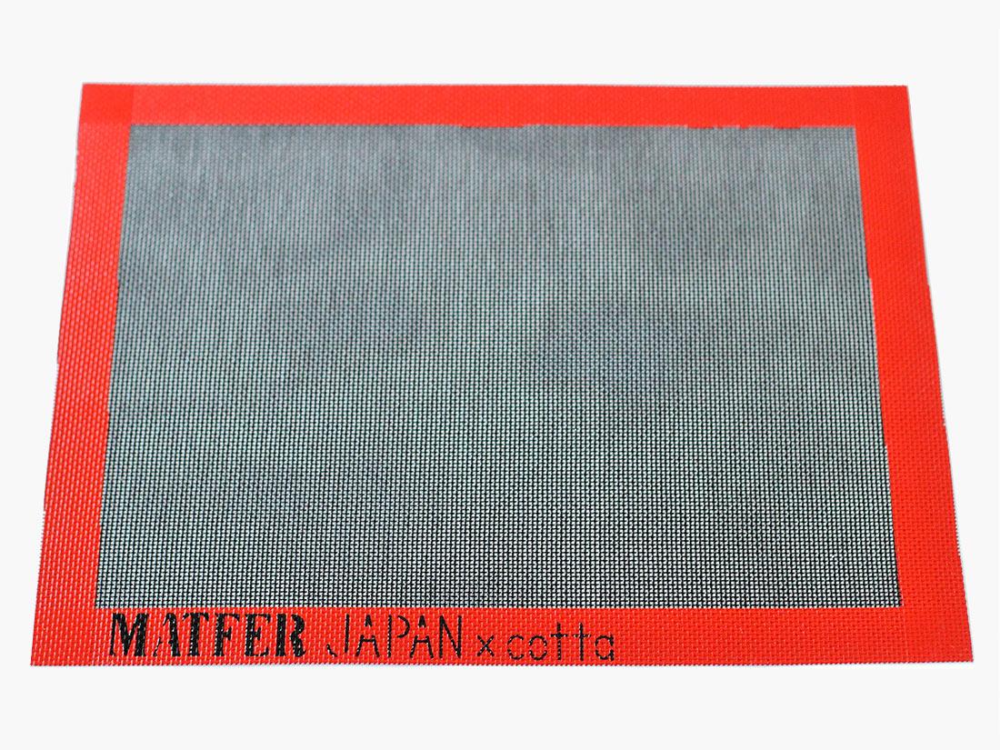 マトファー×cotta シルパン 380×290
