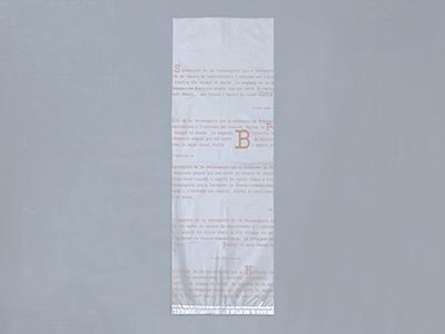 PP袋パン用3斤(フレンチライン)
