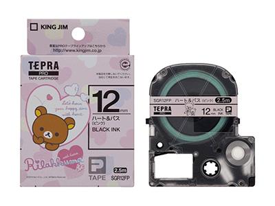 リラックマラベルハート&バス(ピンク) 12mm