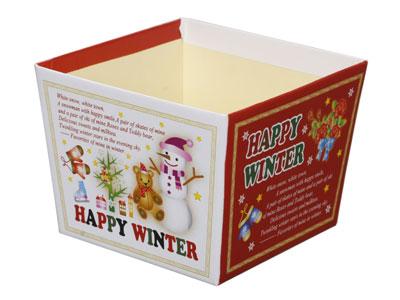 台形BOX 冬 ハッピーウィンター