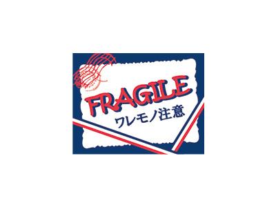 デリバリーシール F(48片入)