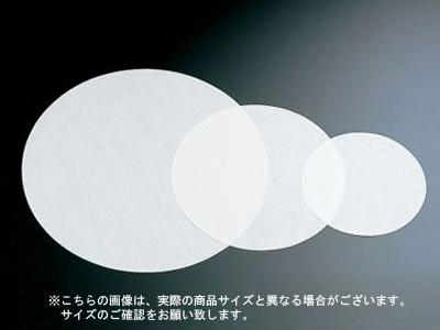 純白デコレシート 8寸(1000枚入)