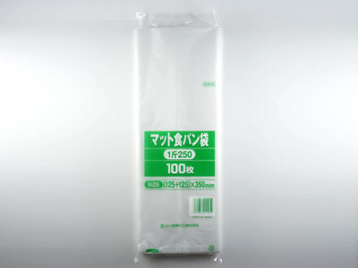 マット(梨地)フィルム食パン袋 1斤250