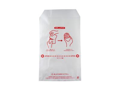 耐油袋(ミシン目入)小