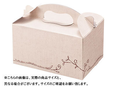 ケーキ箱 アーチキャリー105 リネン 18×24