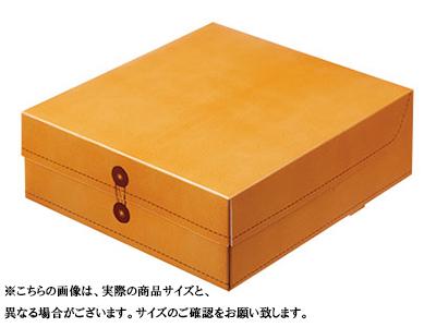アントルメ用ケース G・ボックス カーフ 4.5(トレーなし)