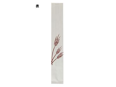 フランスパン紙袋 麦の穂(白)No.30 大