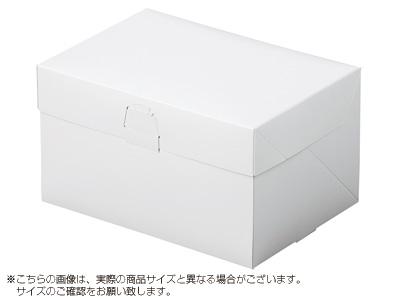 ケーキ箱 ロックBOX 120-ホワイト 3.5×5