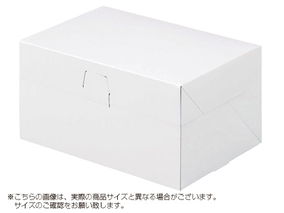 ケーキ箱 ロックBOX 105-プレス 8×10