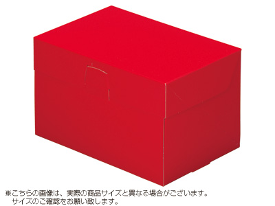 ケーキ箱 ロックBOX 105-レッド 5×7