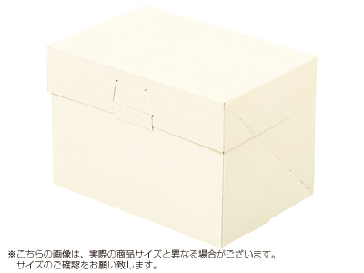 ケーキ箱 ロックBOX 105-アイボリー 5×7