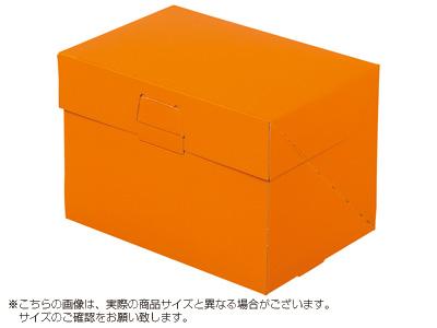 ケーキ箱 ロックBOX 105-ネーブル 5×7