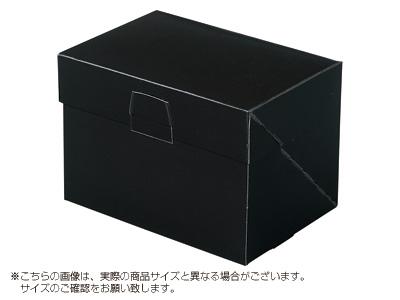 ケーキ箱 ロックBOX 105-ブラック 6×8
