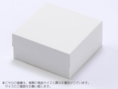 ケーキ箱 ロックBOX 65-プレス 140