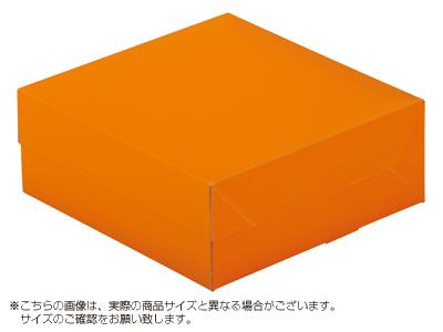 ケーキ箱 ロックBOX 65-ネーブル 160
