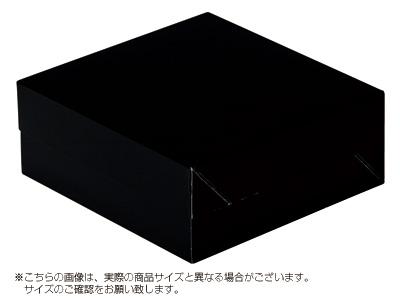 ケーキ箱 ロックBOX 65-ブラック 160