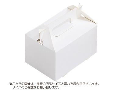 ケーキ箱 HBホワイトP 5×5