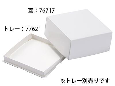 ON 6寸ロール 白ム地 2本用(トレーなし)