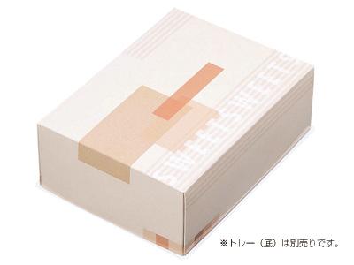 ON 8寸ロール パターン 2本用(トレーなし)