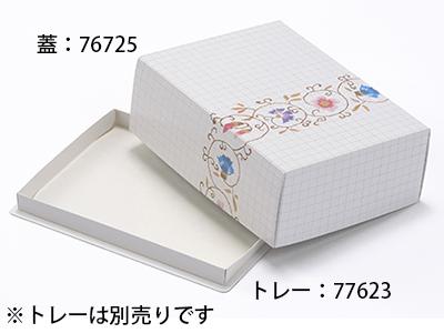 ON 8寸ロール 花 車 2本用(トレーなし)
