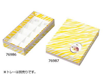 フルーツケーキ パンジー 10ヶ用(トレーなし)