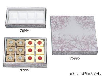 マロンケーキ 小枝 16ヶ用(トレーなし)