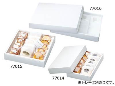 ティータイム ホワイト 15ヶ用(トレーなし)