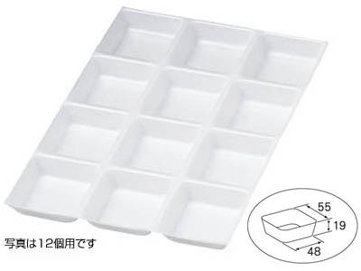花小紋 8×10・ST和菓子函 8×10用トレー 20ヶ用