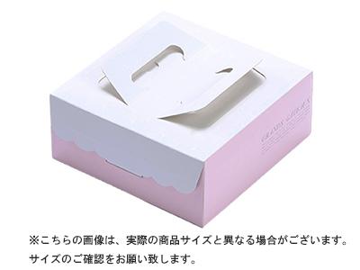 アントルメ用ケース G・キャリー レース・ピンク 6 (トレーなし)