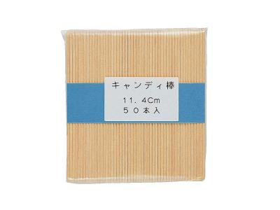 キャンディ棒 MT-71 11.4cm (50本入)