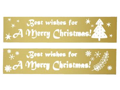 クリスマスギフトシール ゴールドバナー(2柄アソート・各16片入)