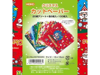 16 クリスマスカットペーパー 15cm角(20柄×各5枚入)