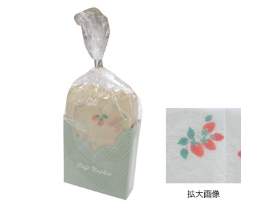 カフェナプキンいちご・ブラウン(50枚入り)