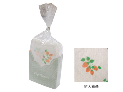 カフェナプキンいちご・ホワイト(50枚入り)